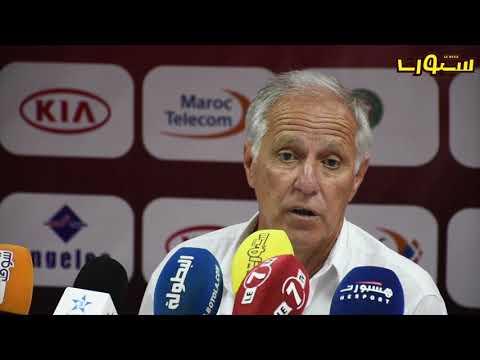 شاهد المُدرّب الفرنسي جيرارد يُشيد بمؤهلات لاعبي الوداد