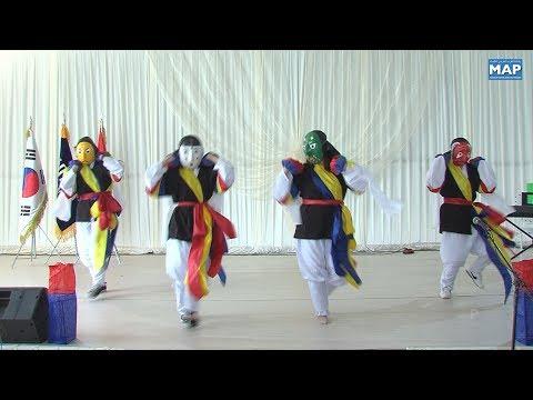 الوكالة الكورية تُنظم يومًا ثقافيًا للتعريف بتقاليدها في فاس