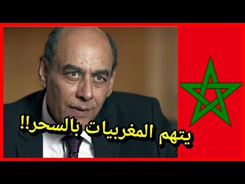 شاهد أحمد بدير يتهم المغربيات بالسحر بعد تكريمه في المملكة
