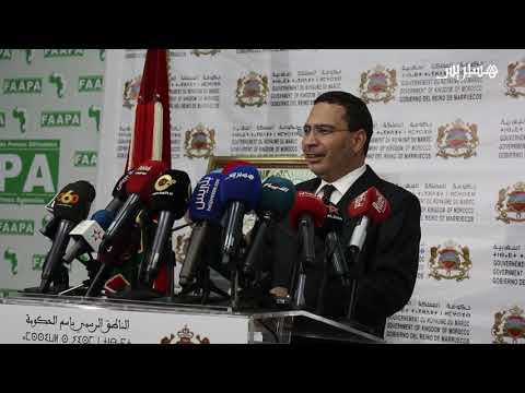 شاهدالحكومة المغربية تتراجع عن زيادة ضريبة السيارات خلال السنة المقبلة