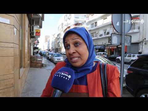 شاهدجماهير الدار البيضاء تطالب رونار بالحيادية في اختيار العناصر الوطنية