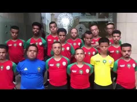 شاهد لاعبو المنتخب المغربي لقصار القامة يشكرون فوزي لقجع