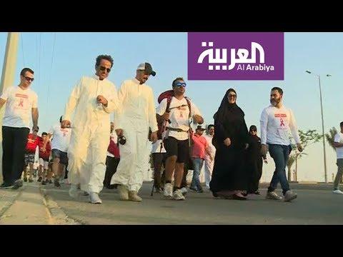 حملة امشي عشانها تهدف للتوعية بسرطان الثدي في جدة