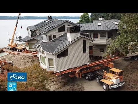 شاهد نقل المنازل على الشاحنات في الولايات المتحدة الأميركية