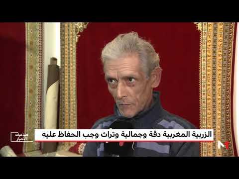 السجاد المغربية دقة وجمالية وتراث وجب الحفاظ عليه