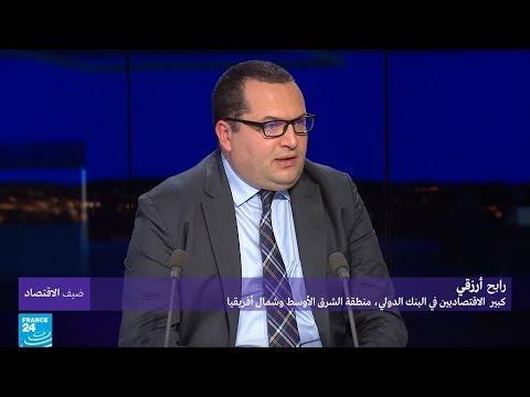 أثر العقوبات الأميركية على الاقتصاد الإيراني وعلى القطاع النفطي