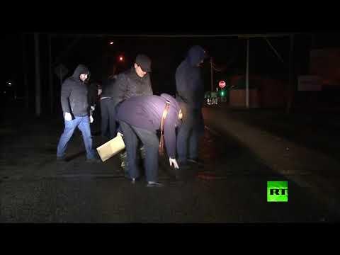 اللقطات الأولى للتفجير الانتحاري أمام نقطة تفتيش في الشيشان