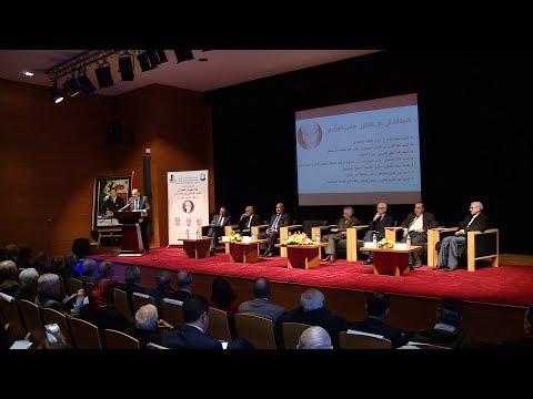 أكاديميون وباحثون يقاربون إسهامات وأعمال الدكتور عباس الجراري
