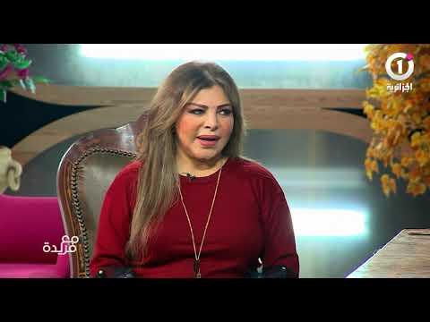 شاهد  المطربة فلة تكشف لأول مرة عن قصة حبها مع الشاب خالد