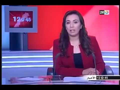 شاهد المغرب تحذّر من تداول لعبة أطفال تسبب السرطان