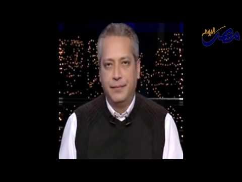 شاهد حمو المطربة المصرية شيرين عبد الوهاب يلوم الإعلامي تامر أمين
