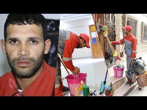 شاهد  خادم بيوت ينافس المرأة في التنظيف والتّخمال في المغرب