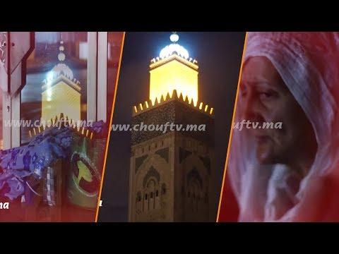 شاهد مأساة سيدة مغربية هاربة من الاغتصاب تفترش ساحة مسجد الحسين الثاني