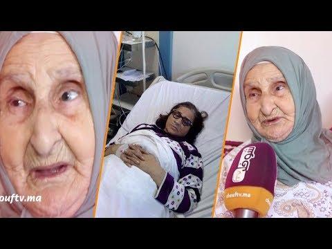 شاهد والدة الفنانة زهور السليماني تطلب من المغاربة الدعاء لابنتها