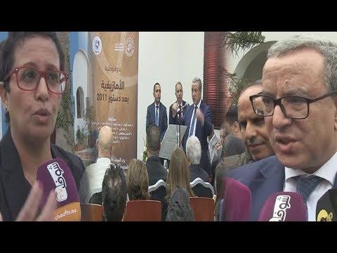 شاهدأوجار يحل بأغادير لمناقشة القضية الأمازيغية وتفعيل القوانين التنظيمية
