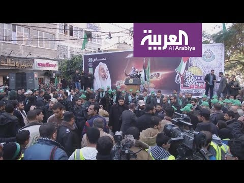 شاهد حماس تُعاني من أزمة مالية بسبب انخفاض الدعم الوارد من إيران