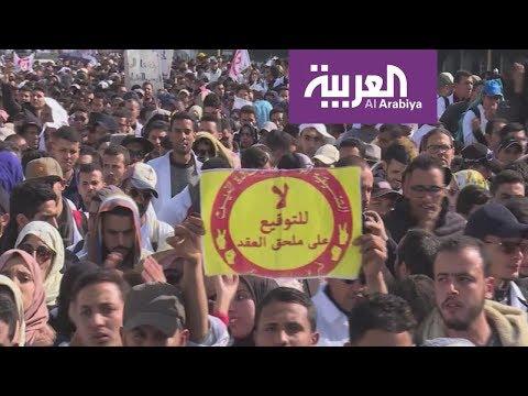 شاهد معلمو المغرب يطالبون برفع رواتبهم