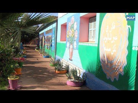 مدرسة مغربية تساعد التلاميذ على تعلم المهارات الإبداعية