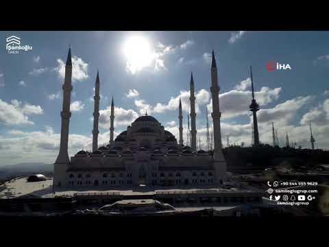 شاهد افتتاح أكبر جامع في العالم بتركيا