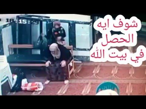 شاهد عملية سرقة تتم داخل مسجد للنساء في مصر