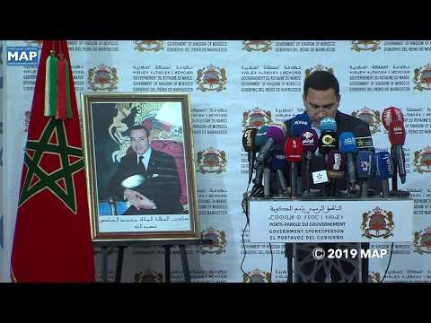 شاهد الموافقة على اتفاق للتعاون الاقتصادي بين المغرب والتشيك