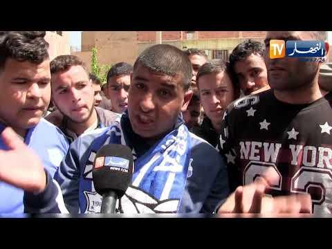 شاهد احتجاجات أنصار نجم مقرة ضد قرارات لجنة الانضباط