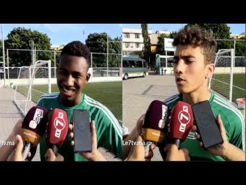 شاهد لاعبو المنتخب المغربي لأقل من 17 عامًا يتعهدون بالفوز على غينيا