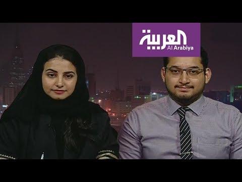 شاهد جدل حول سيارة كهربائية من صناعة طلاب سعوديين