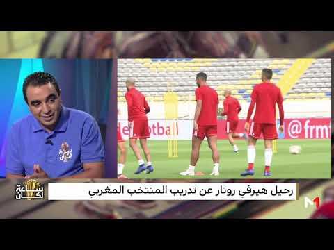 شاهد مكاسب المنتخب الجزائري بعد التتويج بـالكان