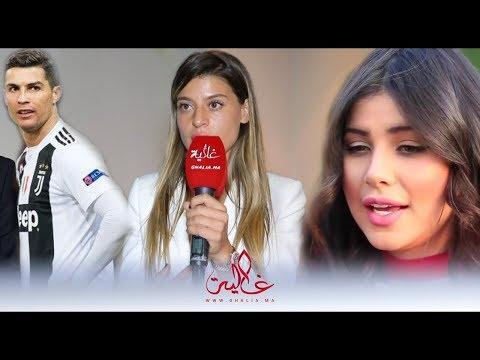 شاهد مغربية تعترف بعلاقتها الغرامية مع كريستيانو رونالدو