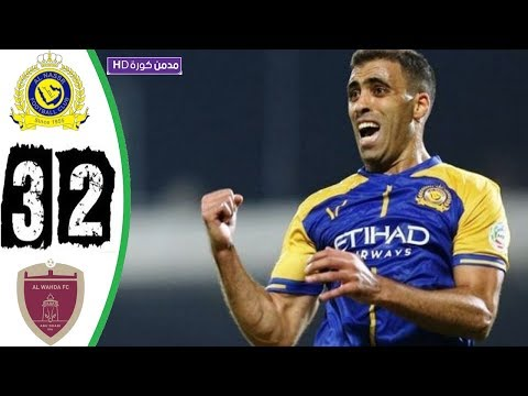 شاهد ملخص وأهداف مباراة النصر السعودي والوحدة الإماراتي