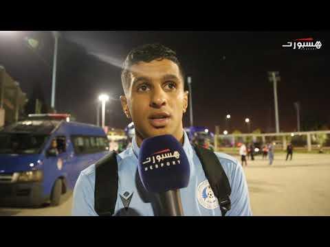 شاهد لاعبو الرفاع البحريني يُشيدون بالأجواء التي رافقت مباراتهم ضد اتحاد طنجة