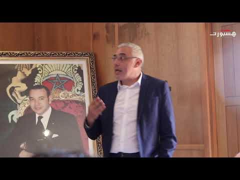 شاهد رئيس الفتح المغربي يؤكد ارتكبنا أخطاء فادحة في صفقات الانتدابات