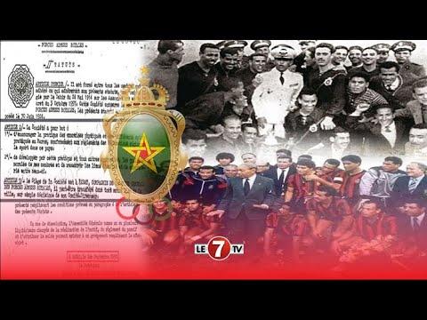 شاهد فريق الجيش الملكي يحتفل بمرور 61 سنة على تأسيسه
