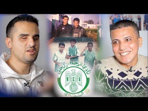 شاهد باحث مغربي يكشف مغامرات الرجاء في دوري أبطال أفريقيا