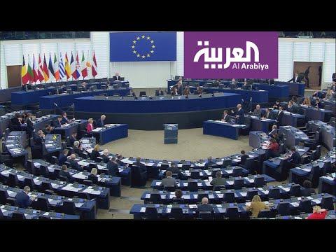 شاهد غضب أوروبي من سلوك الأتراك في المتوسط عقب الاتفاق مع الوفاق والاستفزاز أمام قبرص
