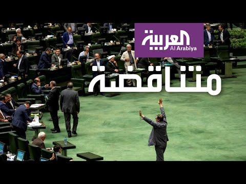 شاهد إيران تماطل وتراوغ العالم حول تسليم الصندوق الأسود للطائرة الأوكرانية