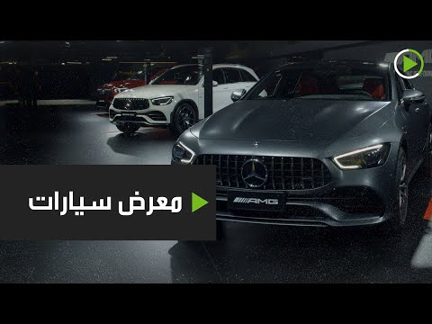 شاهد انطلاق أول معرض سيارات صيني