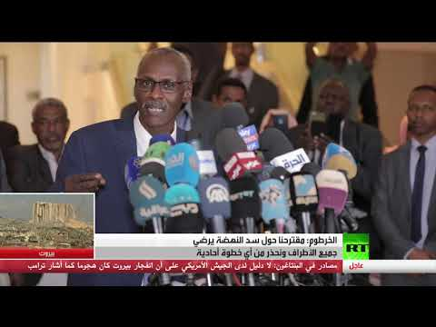 شاهد السودان يُعرب عن تفاؤله بنجاح جولة المفاوضات الحالية حول سد النهضة
