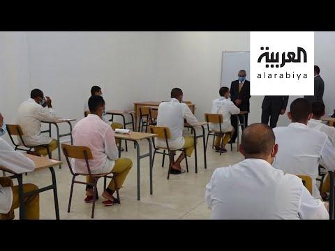 شاهد 4 آلاف سجين يشاركون في امتحانات شهادة التعليم المتوسط في الجزائر