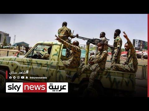 شاهد الجيش السوداني يرسل تعزيزات إلى الحدود مع إثيوبيا