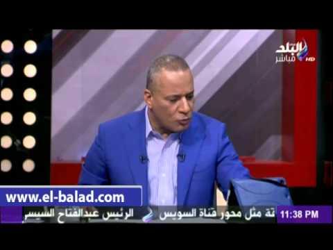 احمد موسي يبلغ الداخليّة برقم هاتف على الهواء