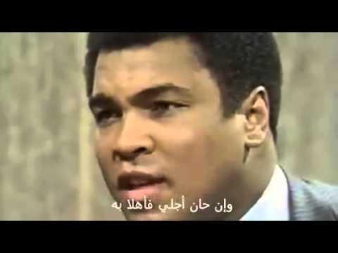 شاهد رد محمد علي كلاي على محاولة اغتياله