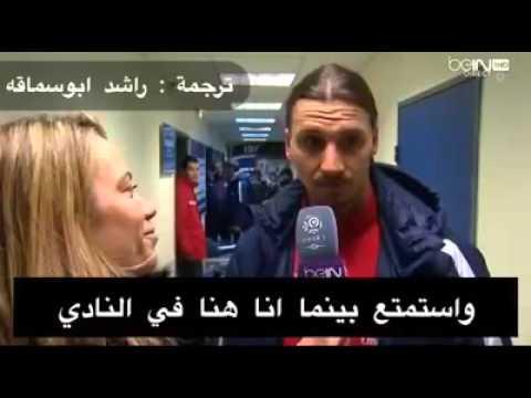 المغرب اليوم  - السلطان إبراهيموفيتش يؤكّد أنه سيبقى في باريس إذا وضع له تمثالا مكان برج إيفل