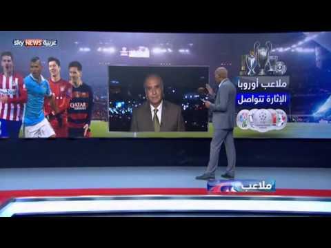 المغرب اليوم  - بالفيديو التشامبينزليغ  تؤكد أن الخروج من ربع النهائي يهدد كبار أوروبا