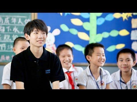 chinese teen pop star wang yuan calls