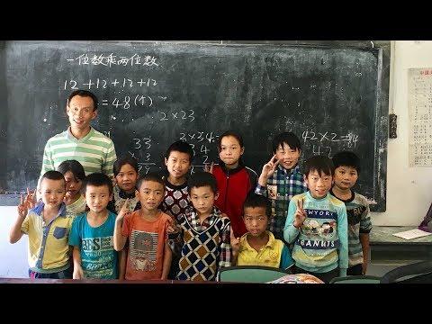 a village teacher's persistence lights up students' hope