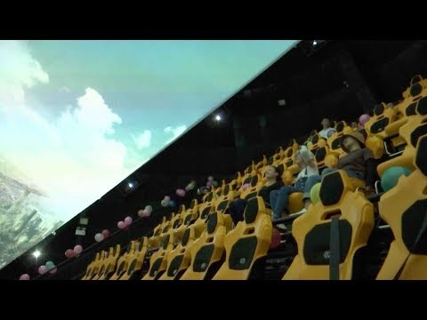 new dome cinema opened in sw china