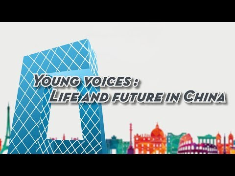 life and future in china