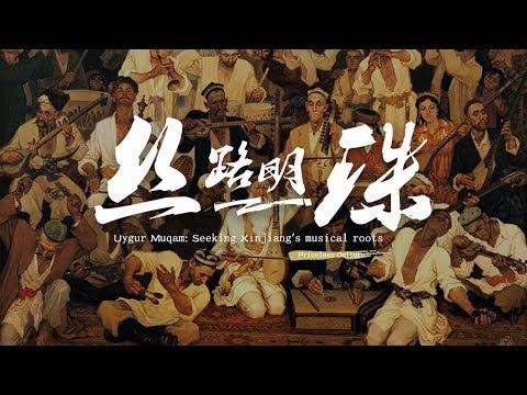 seeking xinjiangs musical roots